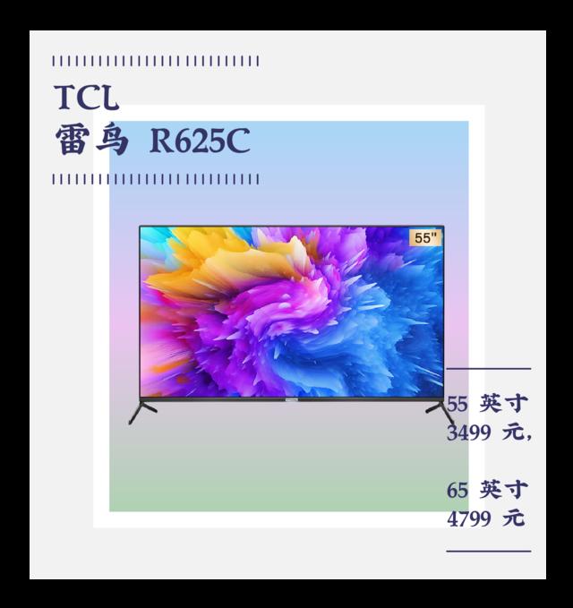 7.13_画板 1 副本 4.png