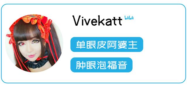 Vivekatt.png