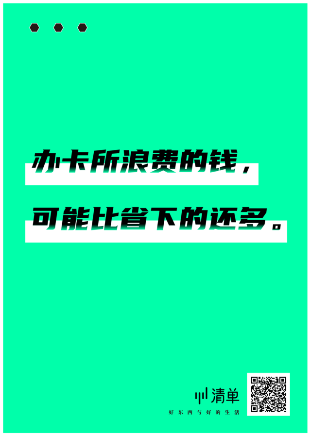 未标题-1_画板 1 副本 8.png