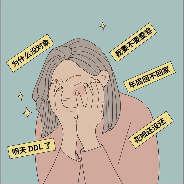 熬夜_画板 1 副本.png