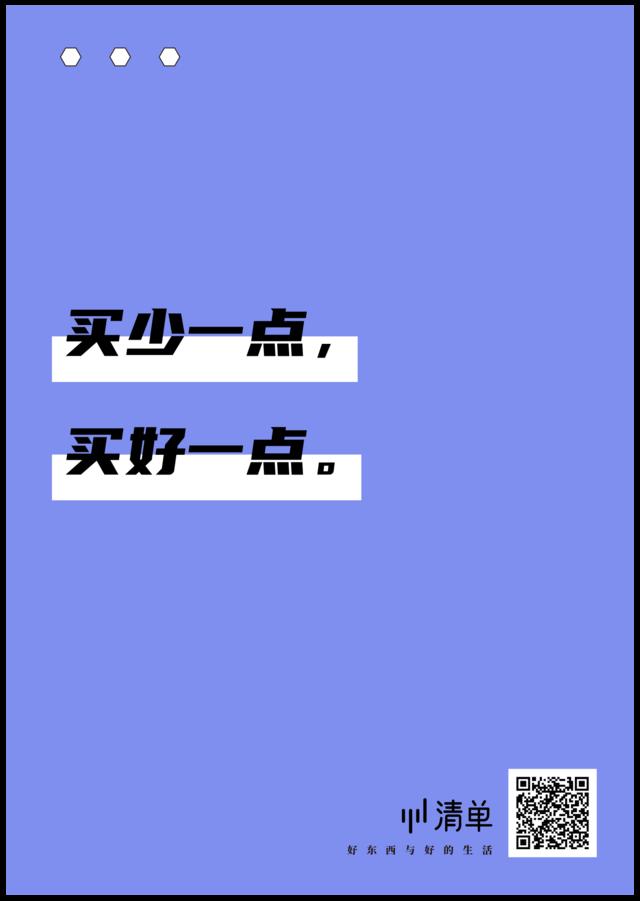 未标题-1_画板 1 副本 9.png