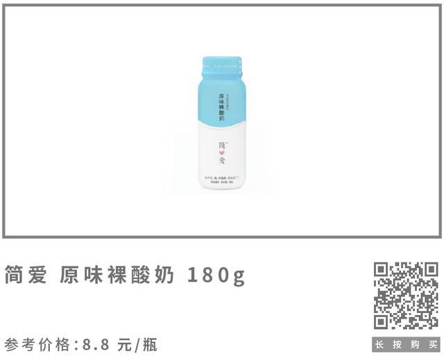 商品图模板-简爱-01.jpg