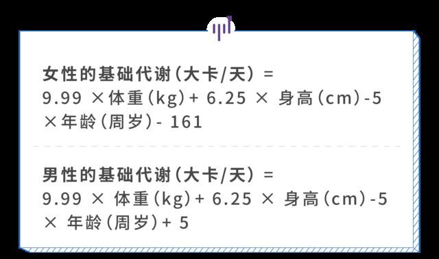 菜单表格_画板 1 副本 5.png