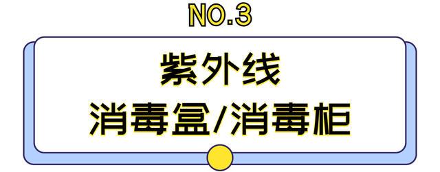 NO3.jpg