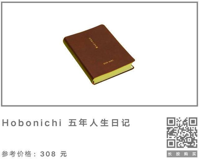 商品图-本子-11.jpg