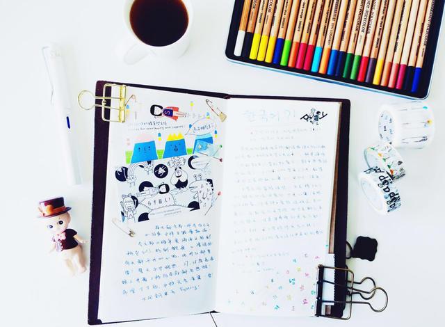 手账熊猫4.jpg