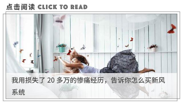 文章链接图-04.jpg