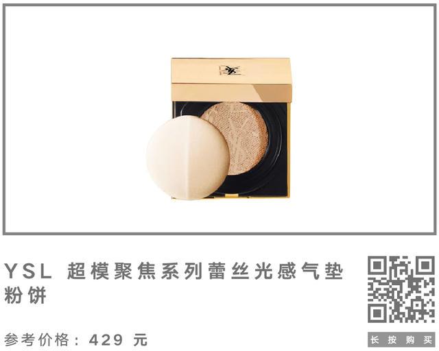 自己的礼物清单商品图-09.jpg