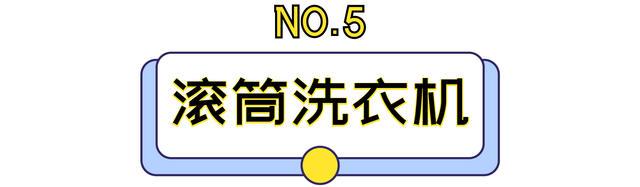 NO5.jpg