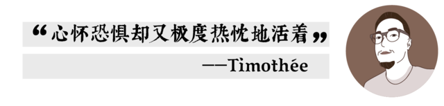 Timothee.png