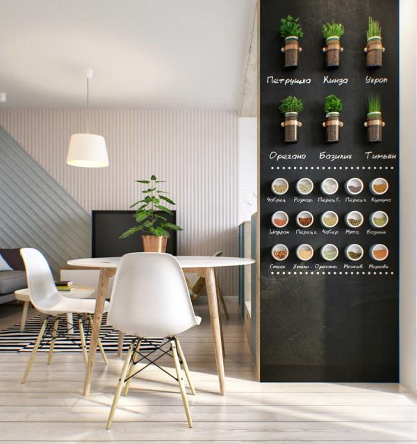 创意图-厨房.jpg