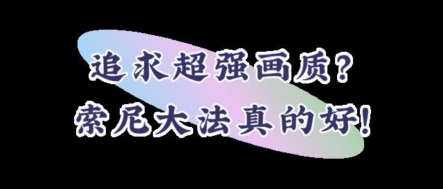 biaoti _画板 1 副本 9.png