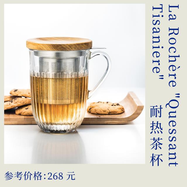 耐热茶杯.jpg