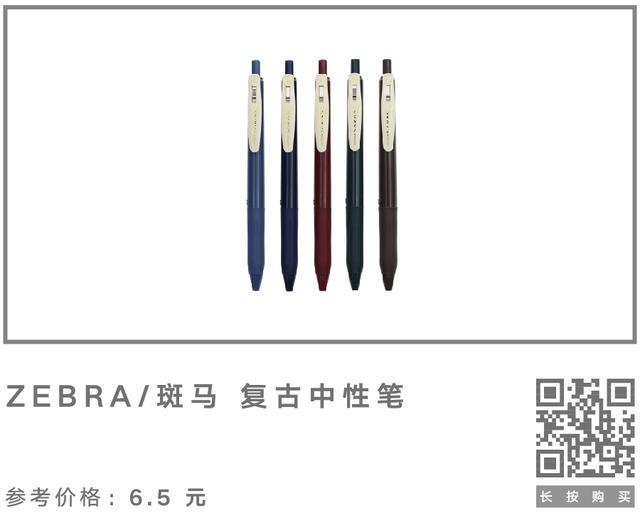 商品图-本子-12.jpg