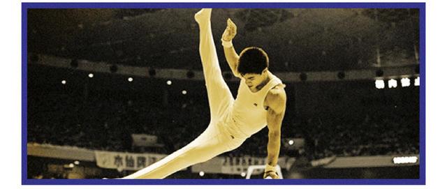 体操王子.jpg