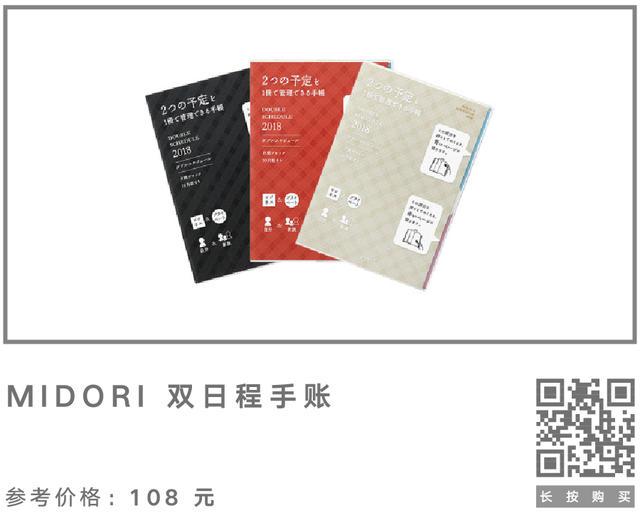 商品图-本子-09.jpg