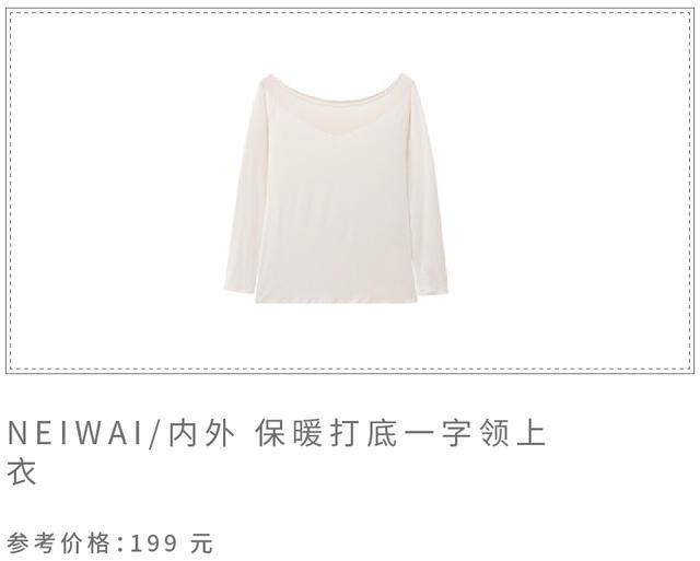 保暖内衣商品图-06.jpg
