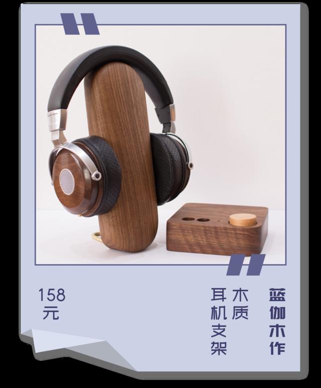 耳机支架_画板 1 副本 15.png