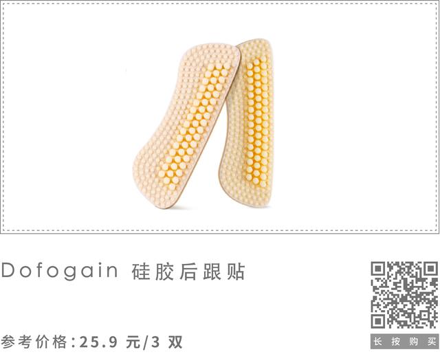 dofogain.png