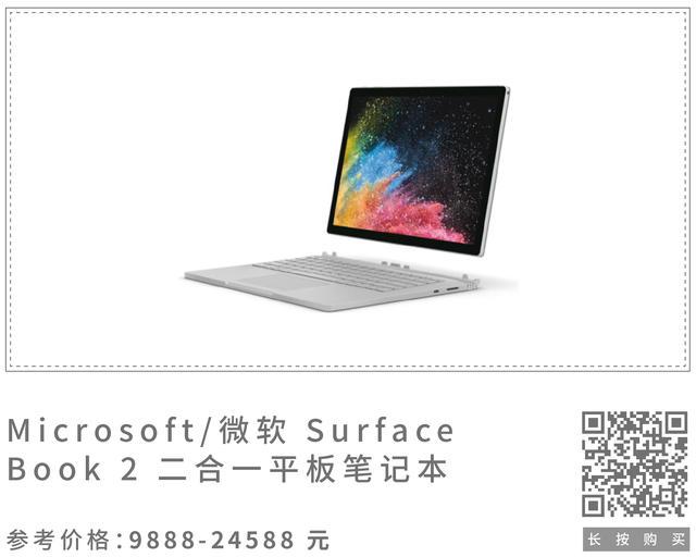 商品图-新-08.jpg