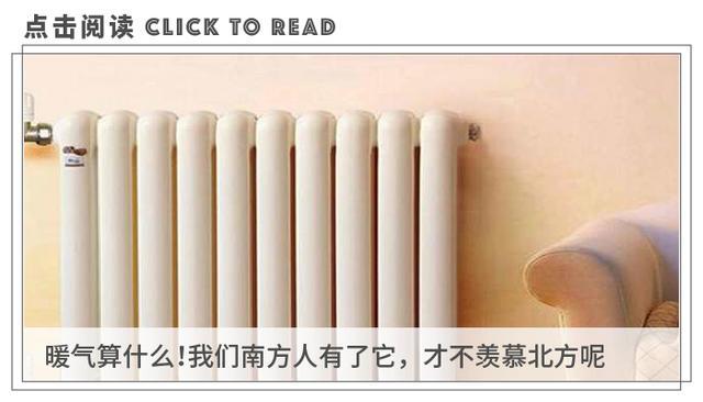 文章链接图-02.jpg