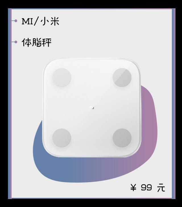 5_画板 1 副本 3.png
