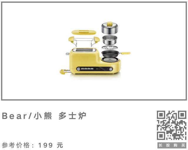 自己的礼物清单商品图-05.jpg