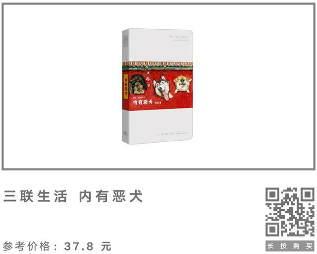 商品图-本子-04.jpg