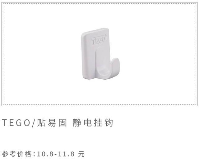 商品图-新8-01-01.jpg