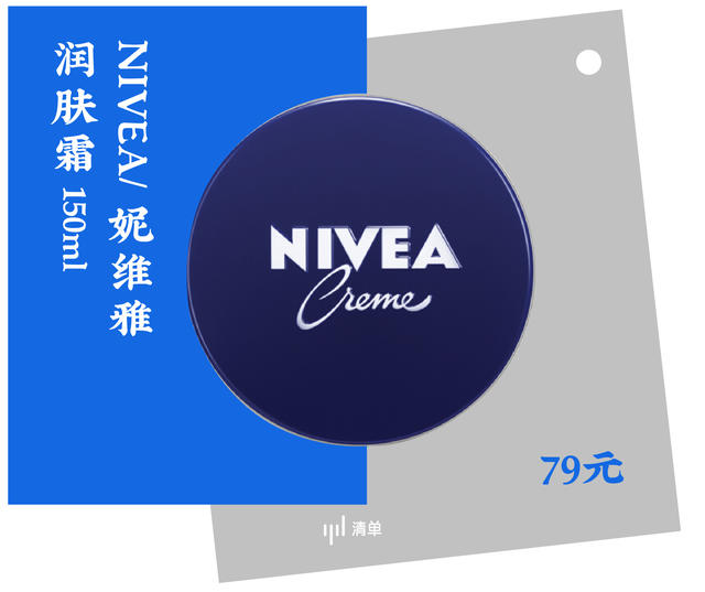 妮维雅-07.jpg