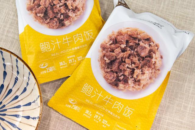 牛肉饭包装.jpg