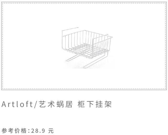 商品图-新 10-01.jpg