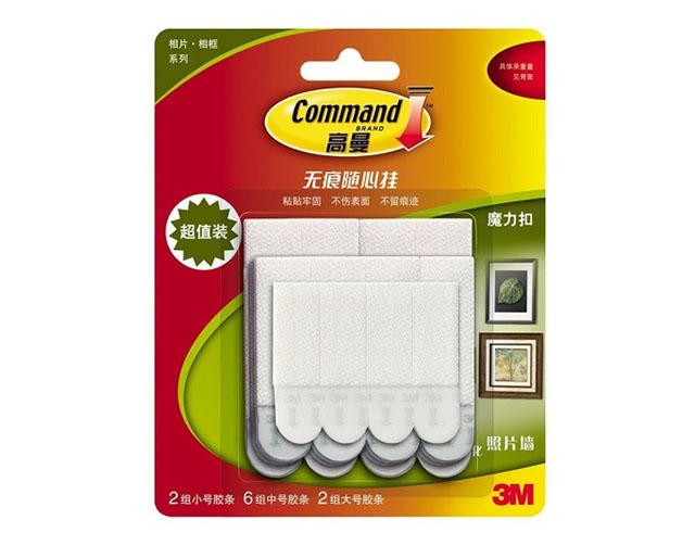 3M Command:高曼无痕胶条.jpg