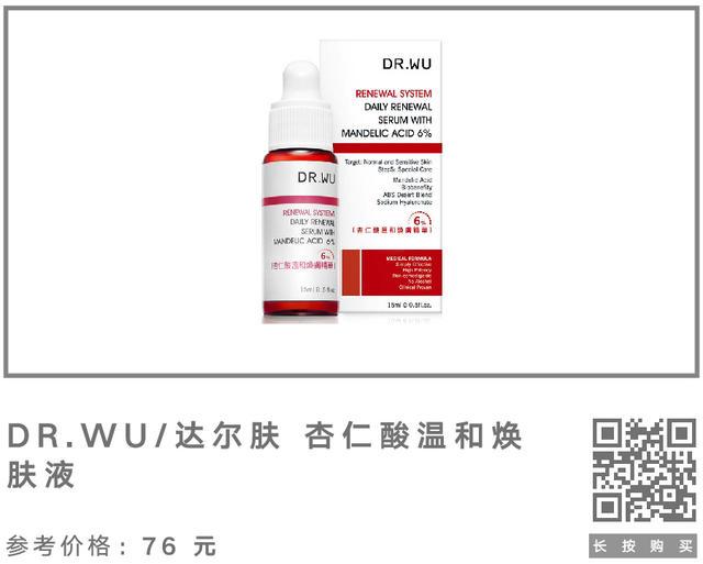 商品图模板-新-01.jpg