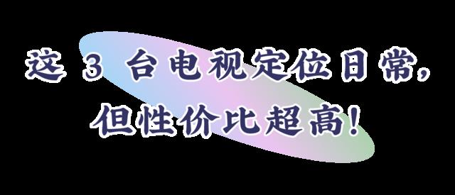 biaoti _画板 1 副本 2.png
