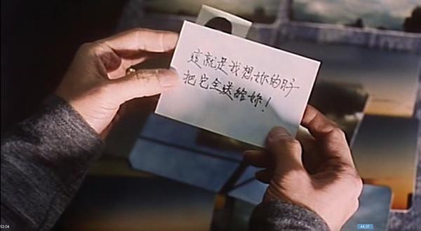 电影《心动》.jpg