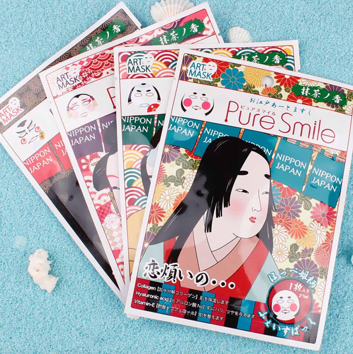 健康 - Magazine cover
