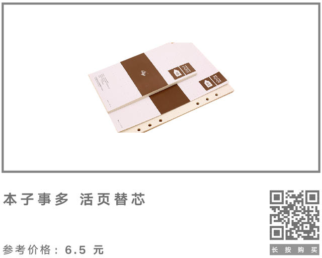 商品图-本子-05.jpg
