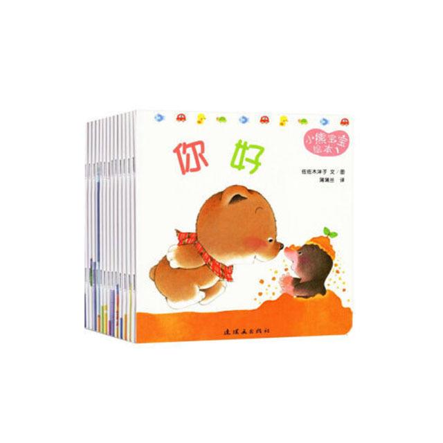 婴幼 - Magazine cover