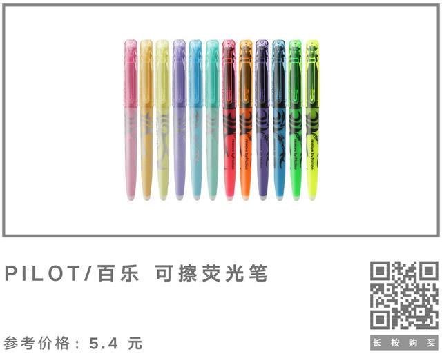 商品图-本子-13.jpg