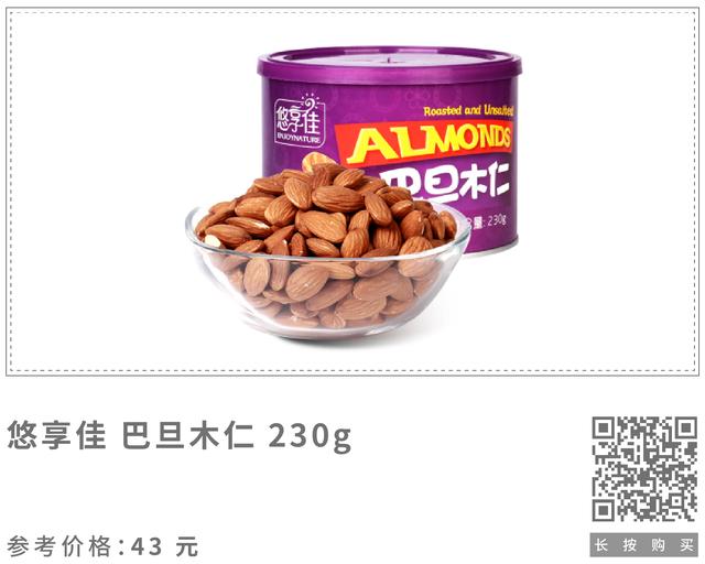 商品图-新-03.png