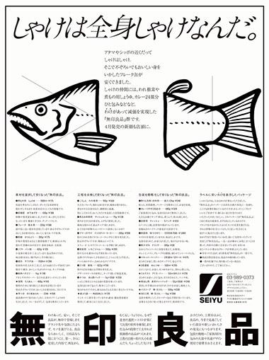 brands - Magazine cover