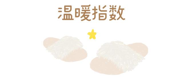 1星.jpg
