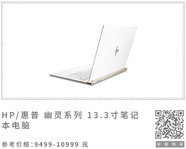 商品图-新-04.jpg