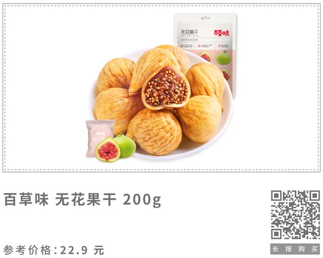 商品图-新-04.png