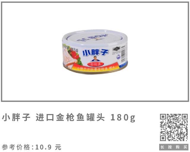 商品图模板-小胖子-01.jpg