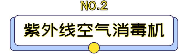 NO2.jpg