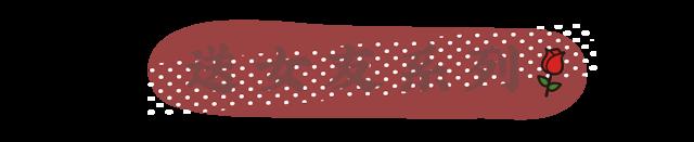 大一些字号的标题_画板 1 副本 13.png