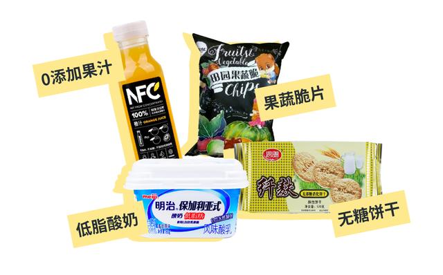 健康零食_画板 1.png