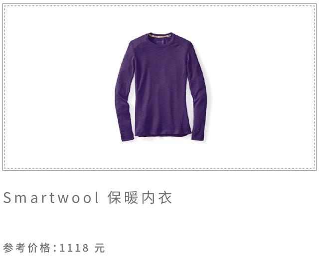 保暖内衣商品图-04.jpg
